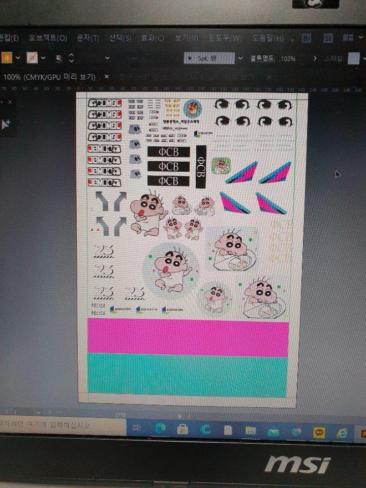 viewimage.php?id=20b2d22fe9d733a77cab&no=24b0d769e1d32ca73dec86fa11d02831e11ed4e1ce518c3fae84bbe8619e8e460f50ea3ee3fdcbb70b6b13d407cbb7feffb6b09c39ab041042692710c2dd9c0b8fc618108a60a27bc27e9b7ef8d0818dc9c1d564