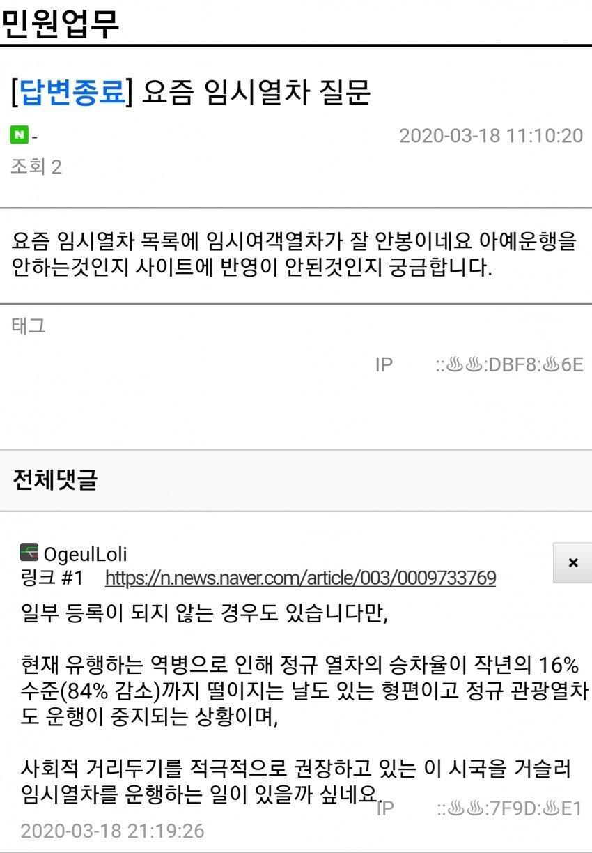 viewimage.php?id=20b2de29f7d331aa&no=24b0d769e1d32ca73dec87fa11d0283123a3619b5f9530e1a1306968e3deca13c514b1240bc8fe443f933e1db6a0b24a24eea330293cba10eb284bb7e1ebeecdaa67ebc01c41008118e78165d8baa1b3ab9b10