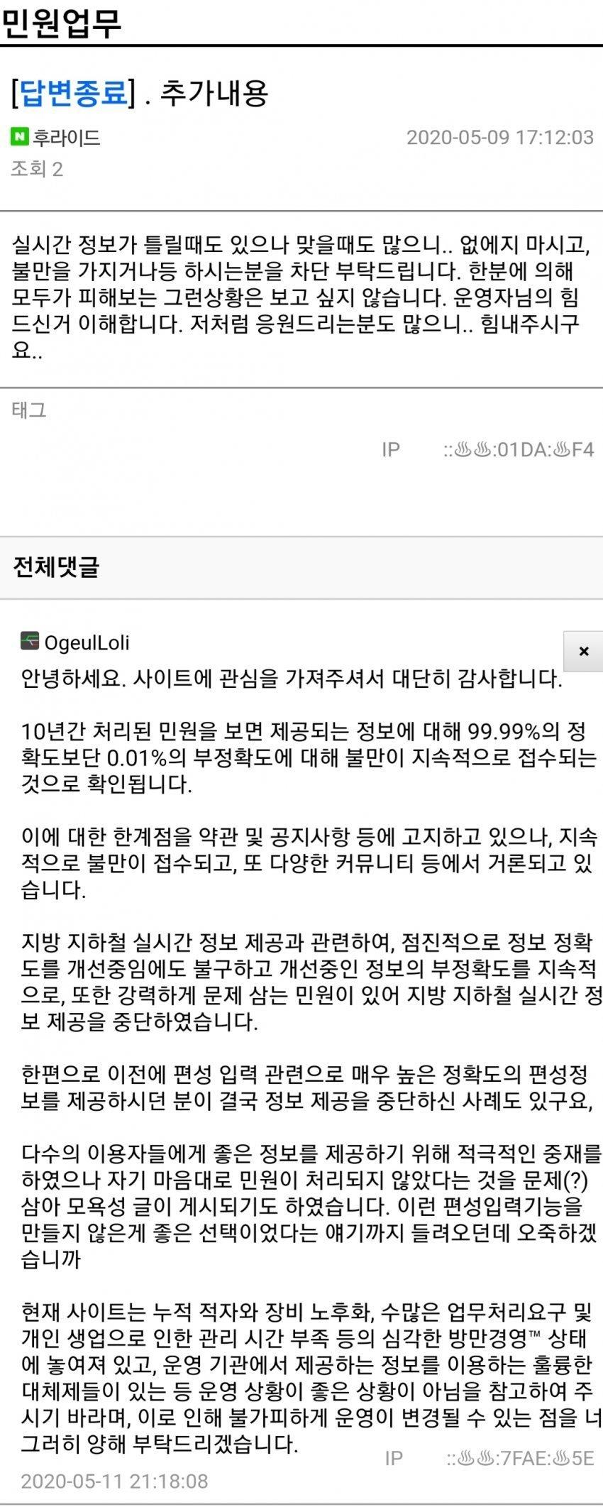viewimage.php?id=20b2de29f7d331aa&no=24b0d769e1d32ca73dec87fa11d0283123a3619b5f9530e1a1306968e3deca13c514b1240bc8fe443f933e1db6a0b24a24eea330293cba11ec2d4abcb5baebcd18a39405d83bce1580e11fe8aaff4ea7a35ba7