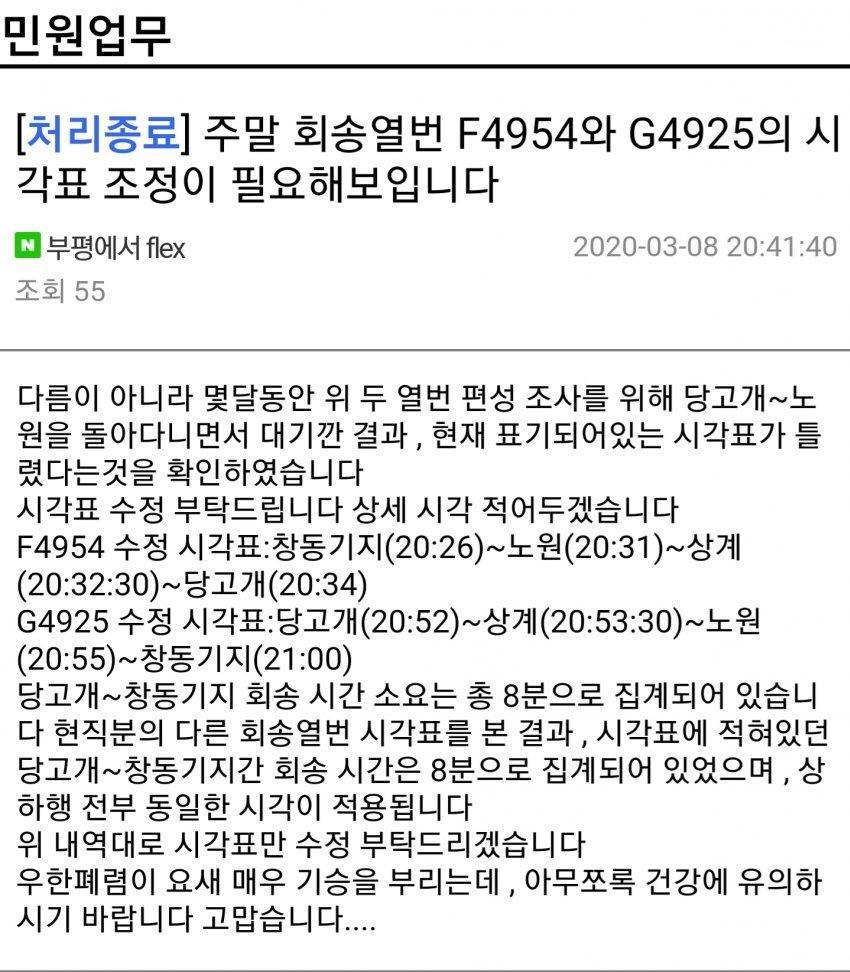viewimage.php?id=20b2de29f7d331aa&no=24b0d769e1d32ca73dec87fa11d0283123a3619b5f9530e1a1306968e3deca13c514b1240bc8fe443f933e1db6a0b24a24eea330293cba12e2794eb5b7b4bdcd643798cf32bb343ad57e8b26b0edcc04bb3080