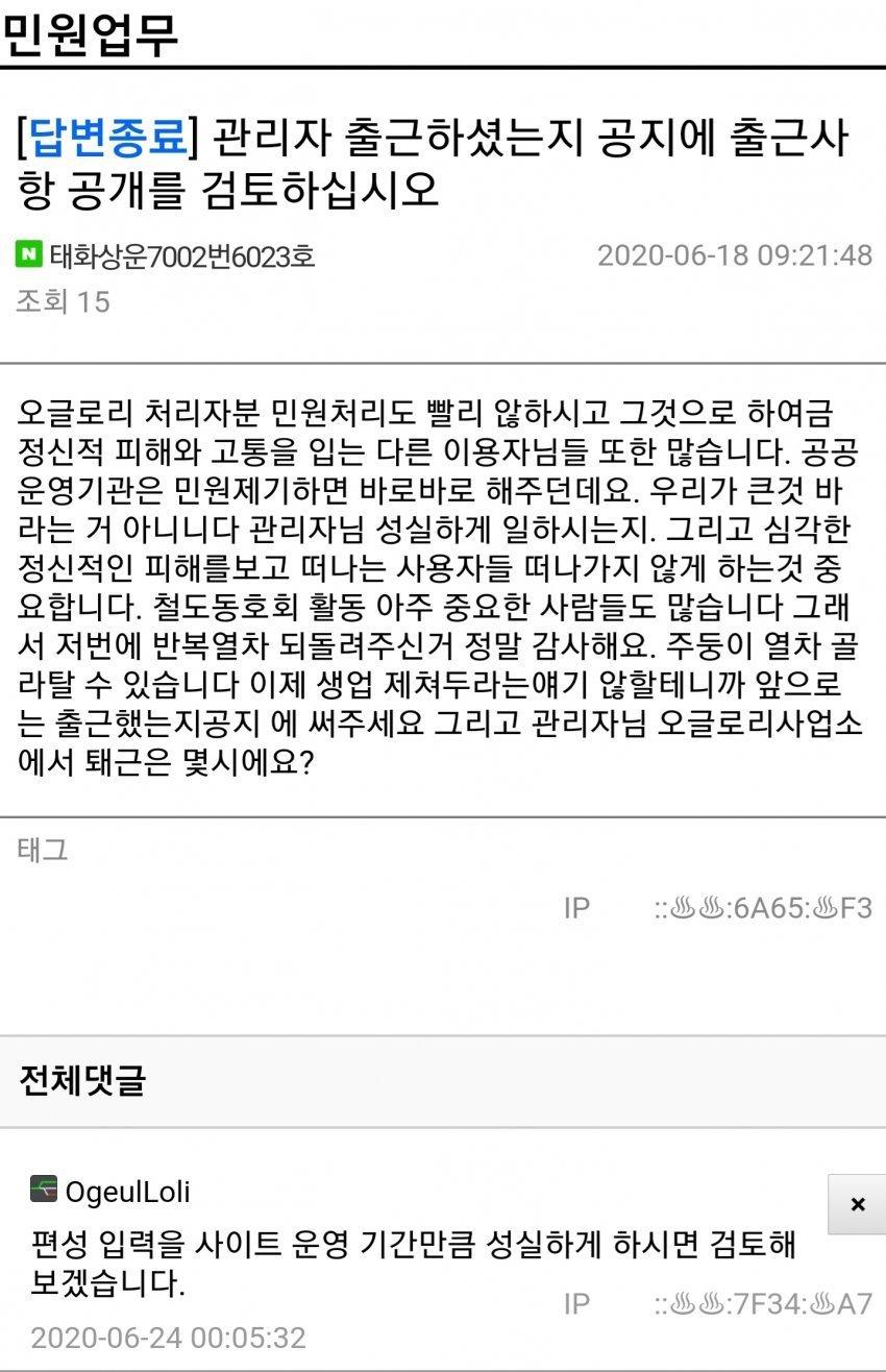 viewimage.php?id=20b2de29f7d331aa&no=24b0d769e1d32ca73dec87fa11d0283123a3619b5f9530e1a1306968e3deca13c514b1240bc8fe443f933e1db6a0b24a24eea330293cba46ef2f1fb6e9b8bfcd98d59c7b2defc6347310eeb5977bd1450984a4