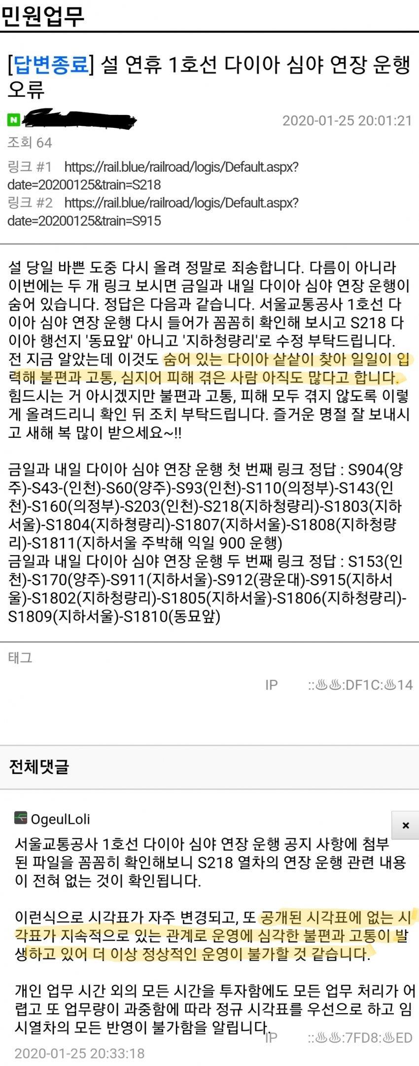 viewimage.php?id=20b2de29f7d331aa&no=24b0d769e1d32ca73dec87fa11d0283123a3619b5f9530e1a1306968e3deca13c514b1240bc8fe443f933e1db6a0b24a24eea330293cba47bc794ab2b2bdbfcdcb13b03ed79e0b45d7eba5b3a720c5a1f9f263