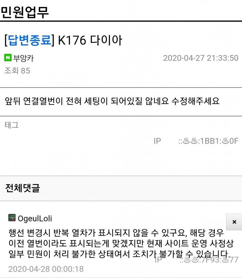viewimage.php?id=20b2de29f7d331aa&no=24b0d769e1d32ca73dec87fa11d0283123a3619b5f9530e1a1306968e3deca13c514b1240bc8fe443f933e1db6a0b24a24eea330293cba4cb82740e2e1b9ebcd8950a9e664cdec4512286df823d023dca7f9fd