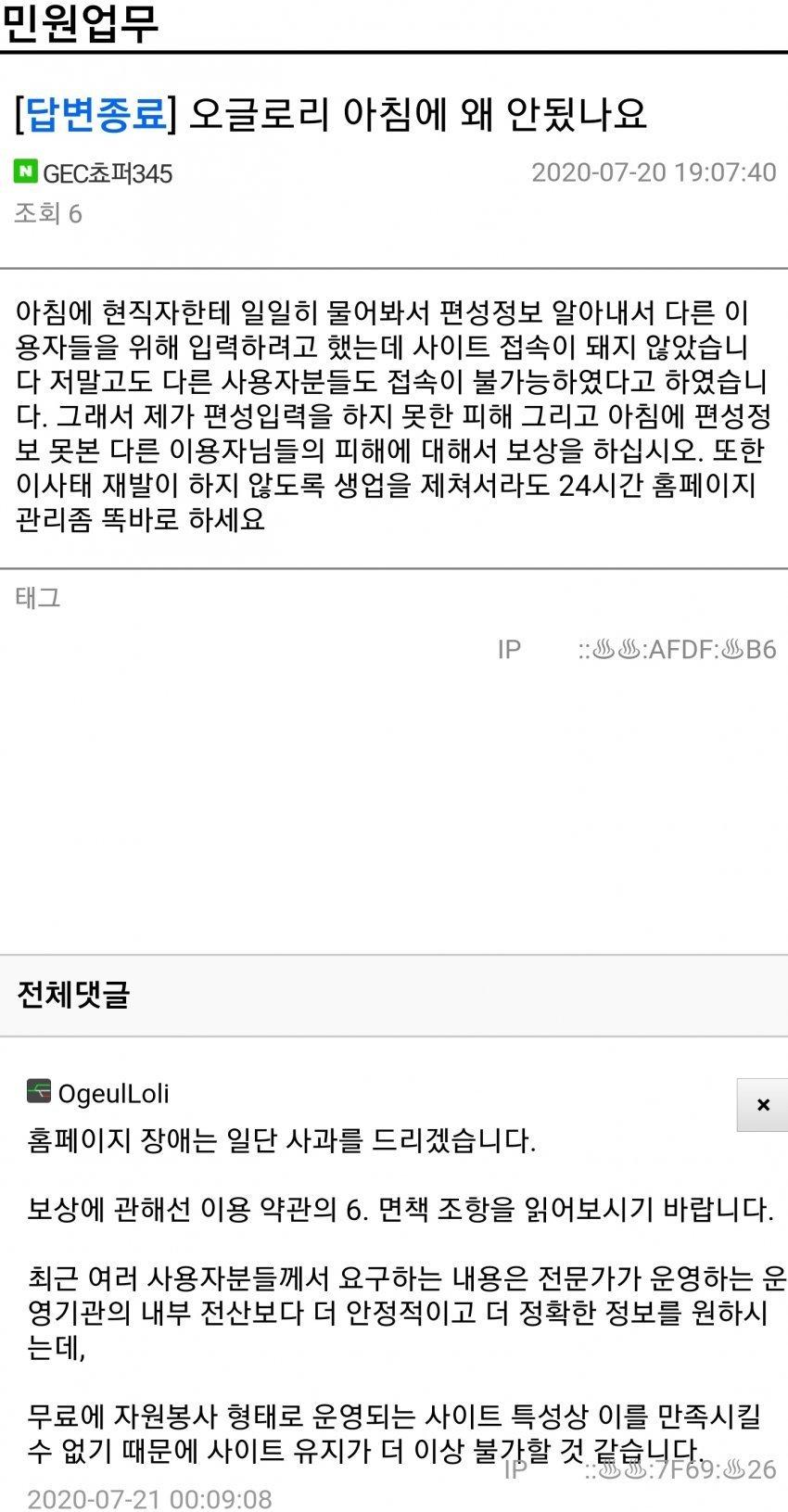 viewimage.php?id=20b2de29f7d331aa&no=24b0d769e1d32ca73dec87fa11d0283123a3619b5f9530e1a1306968e3deca13c514b1240bc8fe443f933e1db6a0b24a24eea330293cba4ced7c4fe7b5b5ebcdae4de165d3522dae17526004a3a11b87d5cdb9