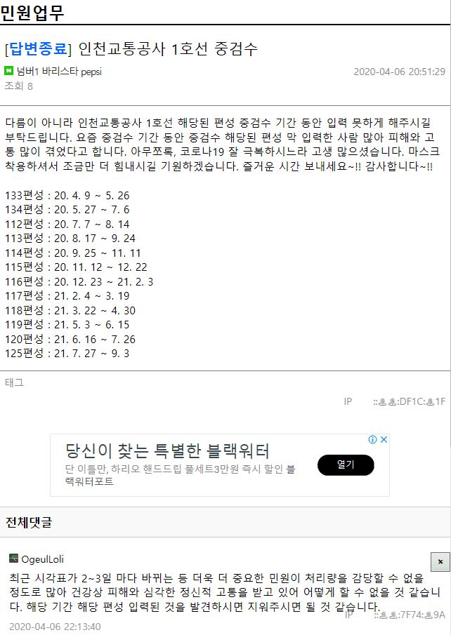 viewimage.php?id=20b2de29f7d331aa&no=24b0d769e1d32ca73dec87fa11d0283123a3619b5f9530e1a1306968e3deca13c514b1240bc8fe443f933e70daa4b14b099b59d8540b2c32478b148ee992c061c040b213e363b5161df85b3de1723b8fb97e2c7e
