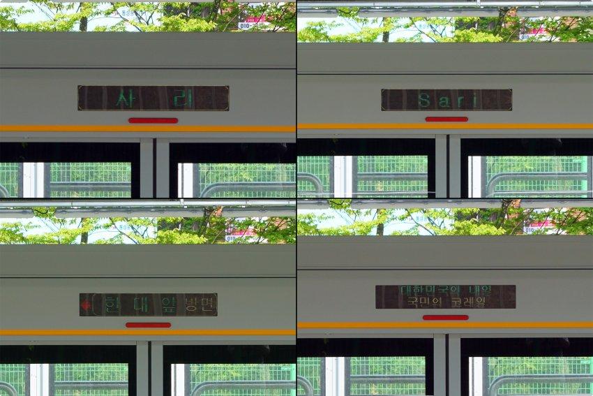 viewimage.php?id=20b2de29f7d331aa&no=24b0d769e1d32ca73ded8ffa11d028313550f9fb3f9dac8b24082c81cb535a5b6d7b365a496166fd7f59c5db6303b2c96703be7f3518379d2453b93350c5f81159f1fa42146f
