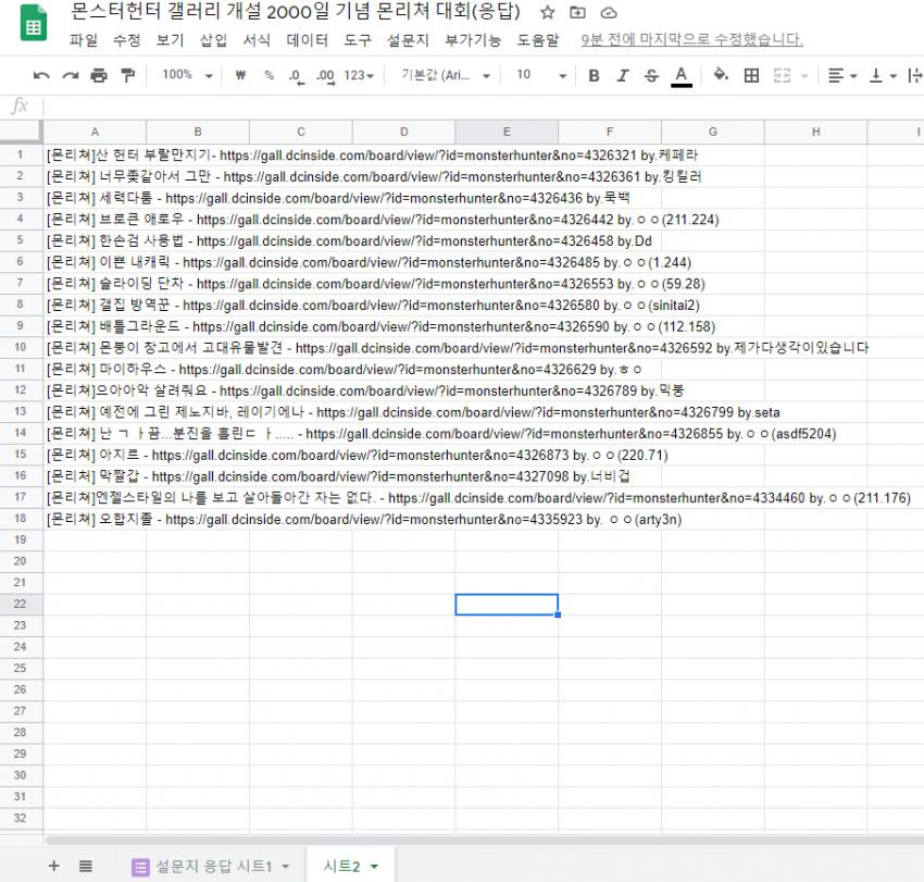 viewimage.php?id=20b2de35f1d72aae7bb1c2b004&no=24b0d769e1d32ca73cec84fa11d028316f6e59db3d00f81430124c7067ef96575cba83c9052347dfeb8a0636b5a2ad145fb76cdef68528b4ad0d2415b3fb92b6147b026f7b2a33