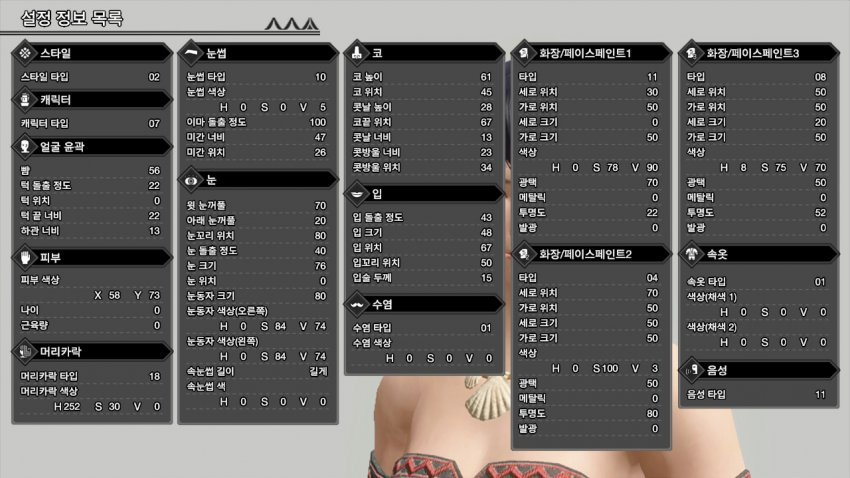 viewimage.php?id=20b2de35f1d72aae7bb1c2b004&no=24b0d769e1d32ca73dec81fa11d028314d3faebecfec25ed6aa778bc7859f317e70260971707e2f6576f57f90e13771f152787c35db3095001e533ba658435bc2876cfabd994de96d925d6a340183d54b3b227