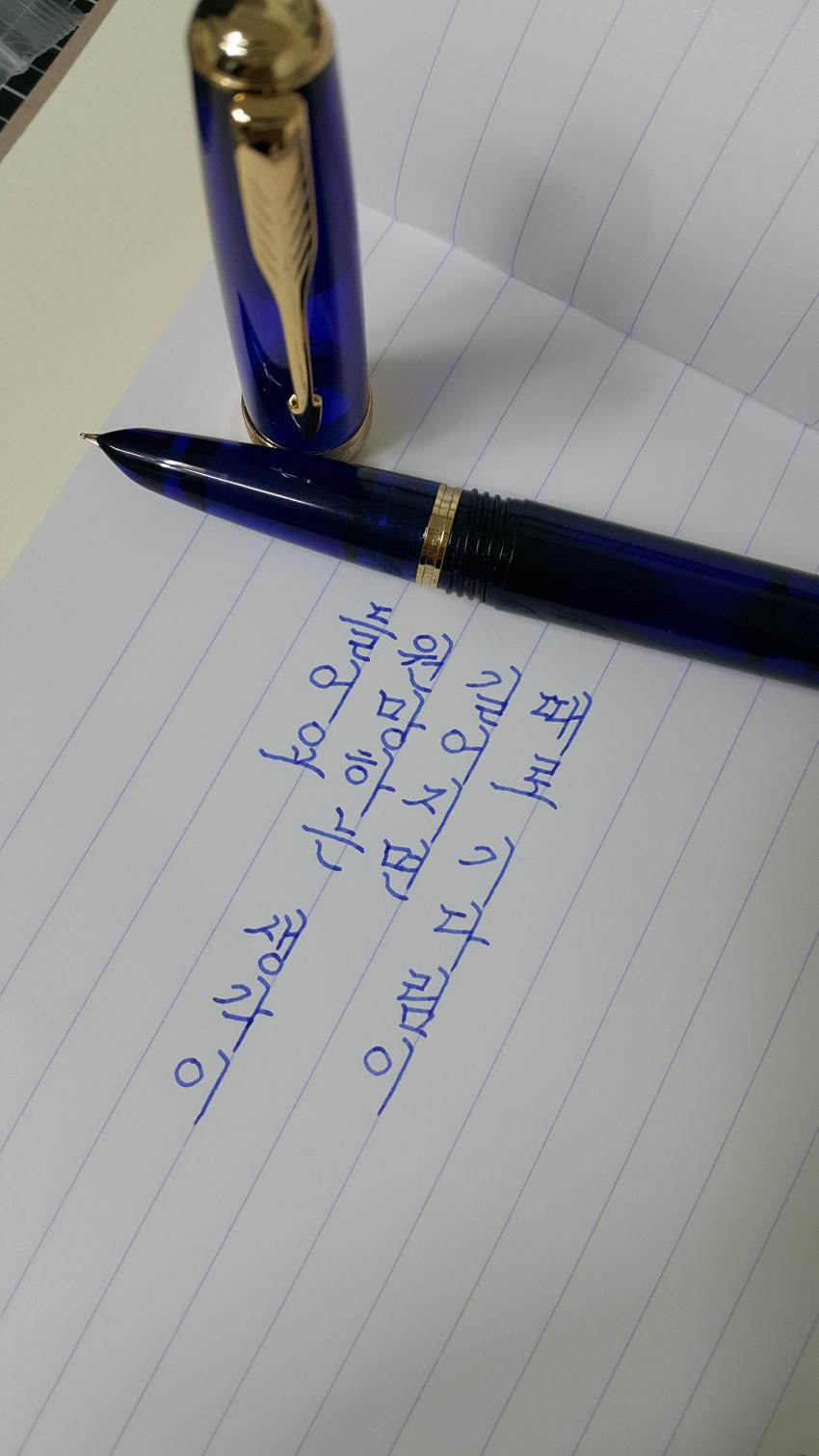 viewimage.php?id=20b2df28e7d336a169aa&no=24b0d769e1d32ca73ced8ffa11d02831dfaf0852456fb21930271cc4ce81ae3297f43807e99152ec943e249fcc7d94bf45d7b74dacc136e53e7e98d569cb882e2dbc6f