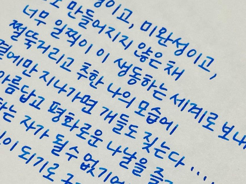 viewimage.php?id=20b2df28e7d336a169aa&no=24b0d769e1d32ca73dec87fa11d0283123a3619b5f9530e1a1316068e3dfca132e0215f7ec233f7ffe78158960a0826edbb508f3f2b6bede2e862519d92faca2893f2b89abf211e804bca4b83c3e6f4e973dce57b179cad80ef8907b1e568344402b0d2c3bac48e1c130