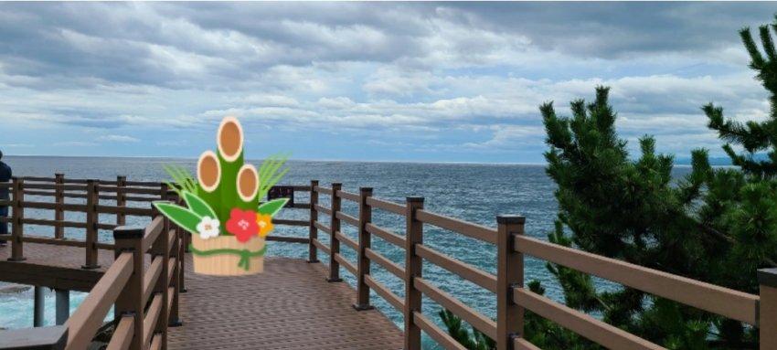 viewimage.php?id=20b3d532dad9&no=24b0d769e1d32ca73ded8ffa11d028313550f9fb3f9dac8b24082381cb5d5a5bc36b8ef5099b5839f48049831e245e251d065bcf56c6ebfe688c14e7bd650ec987c904104217334776eb3274e2ab20972fbbf2ca