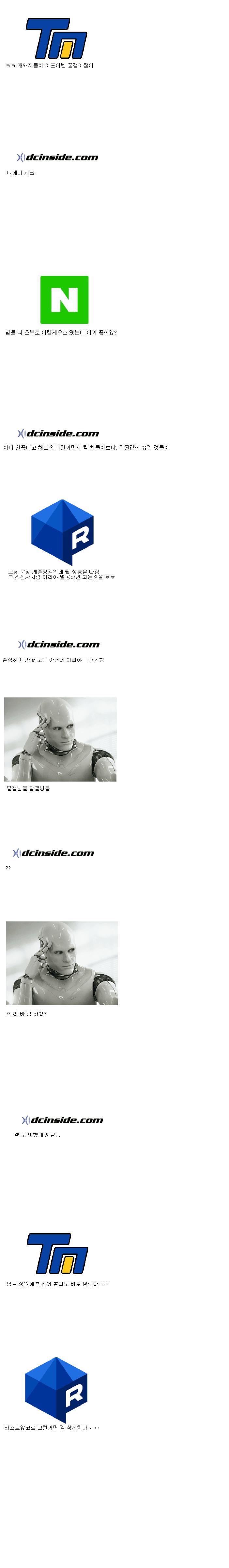 viewimage.php?id=20bbd729&no=24b0d769e1d32ca73dec81fa11d028314d3faebecfec25ed6aa779bc795ef317165f9d7a6fc6b6a88058057280fe453b7b66d975c557093e320226c27802966593df358de718c2aeae2dee139f7820ba861fa28a368cfd0c528cf8