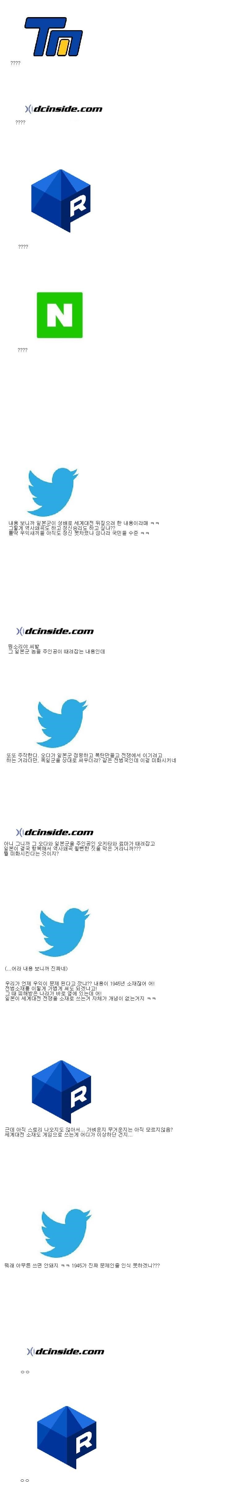 viewimage.php?id=20bbd729&no=24b0d769e1d32ca73dec81fa11d028314d3faebecfec25ed6aa779bc795ef317165f9d7a6fc6b6a88058057280fe453b7b66d97bc85c096d3e0e20c278029665d5f7d075a74ab704941407fee46053a1ed8c7421fdf159a510541d