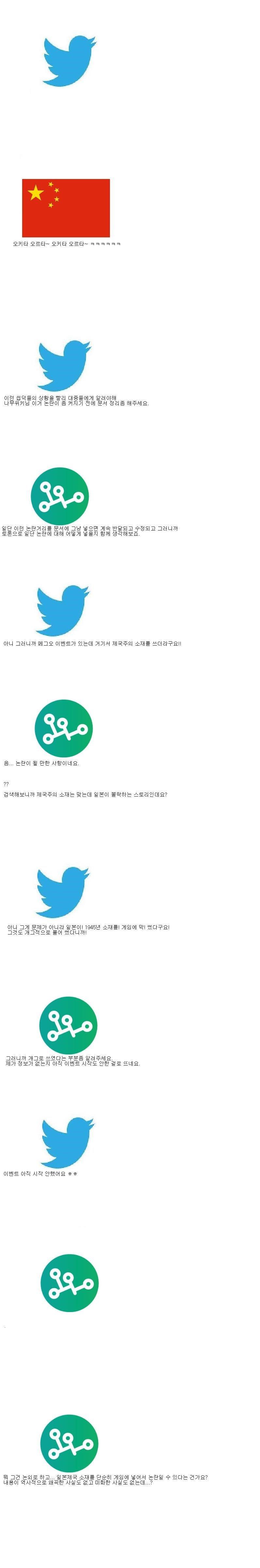 viewimage.php?id=20bbd729&no=24b0d769e1d32ca73dec81fa11d028314d3faebecfec25ed6aa779bc795ef317165f9d7a6fc6b6a88058057280fe453b7b66d97cc3000d69335d76c2780296656145d37fb0f22d884f30196ba19638728f1a9aad129703f01b8ffb