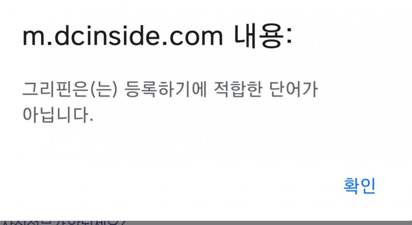 viewimage.php?id=20bcc02ae0c12ca97ca6&no=24b0d769e1d32ca73cec81fa11d02831ce3cef1b9542c00ceb084720f8a38230e17fe6a7a46c53c991a16a7e9e65cb0619b9628dd4eea5782979aa6ebed64241ee06bed36b