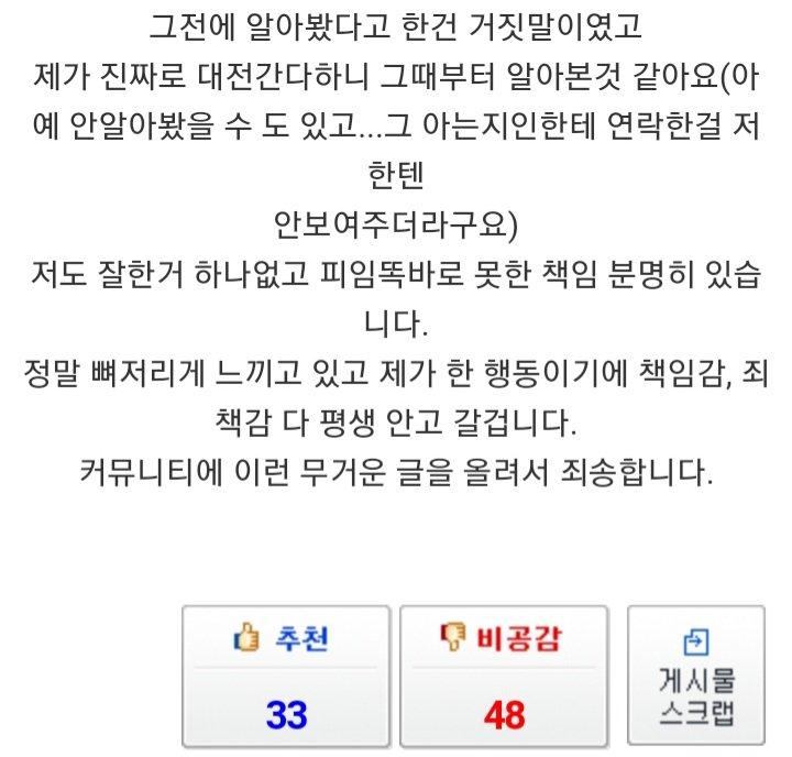 viewimage.php?id=20bcc02ae0c12ca97ca6&no=24b0d769e1d32ca73dec81fa11d028314d3faebecfec25ed6aa778bc7859f317e91c7f860101e5f1403445ee43564d4ff1aece3801d80566dece198c6cf8596948b1d85d0da29839cd6da629a4b3a8d5627a115a4fbf