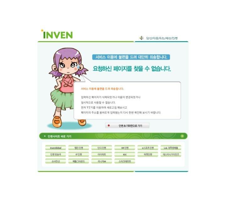 viewimage.php?id=20bcc02ae0c12ca97ca6&no=24b0d769e1d32ca73dec81fa11d028314d3faebecfec25ed6aa778bc7859f317e91c7f860101e5f1403445ee43564d4ff1aece3801d80566dece43de31a80e324c9382353aa58712f4f7e242dd5d02d79af8c3e15d85