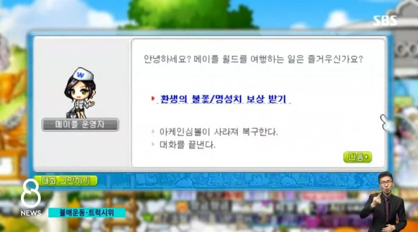 viewimage.php?id=20bcc02ae0c12ca97ca6&no=24b0d769e1d32ca73dec83fa11d028313e457d3f472465ed713dd2021f972a5b97475b1ef3f8b8852aa6261b5d29f50400cd33cbf4a33b2f15d574b796b2a3b03728421965aebf14db516b0331b1444c6174842ae442adccb7815a6ea80c9578b08dec4a9fccb147