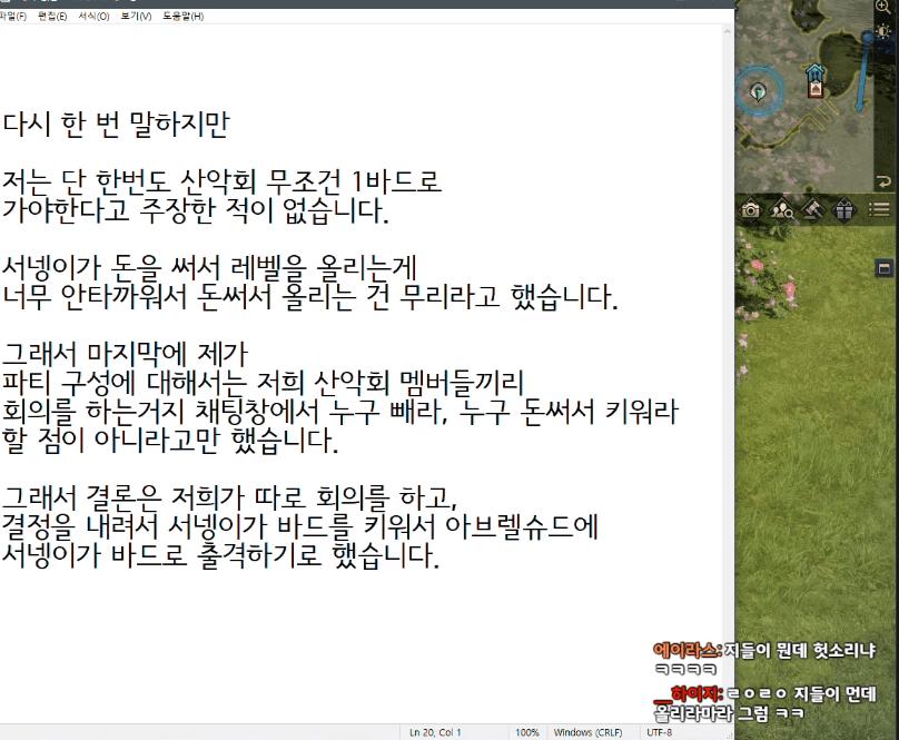 viewimage.php?id=21b2c332e4c033&no=24b0d769e1d32ca73ceb86fa11d02831eebc6c37c2fa034916fac403212105e6d337ec8c029ba1941385966d912728c9c9d5bf3d21c2a8dd7b1d292d37cbd534222f14e907bc8441819ba72f49b3d7470c159e18