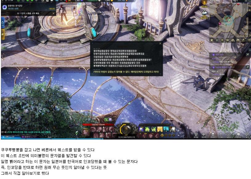 viewimage.php?id=21b2c332e4c033&no=24b0d769e1d32ca73ceb86fa11d02831eebc6c37c2fa034916facb03232405e693eea7c5f58bce823d6db996723d0229221112df4a0d1189db73a429710ee97d19fcf14f78470678ba64