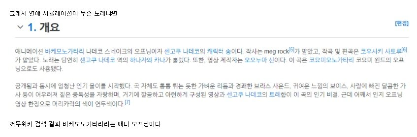 viewimage.php?id=21b2c332e4c033&no=24b0d769e1d32ca73ceb86fa11d02831eebc6c37c2fa034916facb03232405e693eea7c5f58bce823d6db996723d0229221112df4a0d11dcde22f726205be87d871c87e008cc699bb40b9601271023588b1c32449d3a