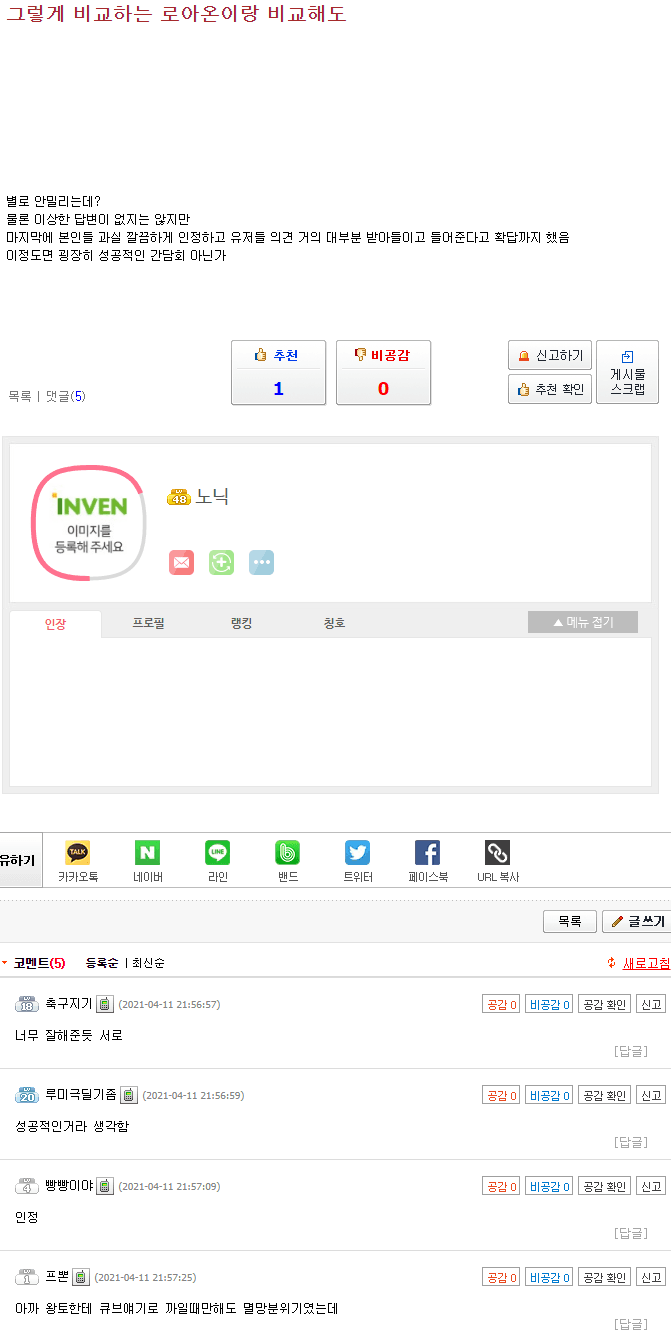 viewimage.php?id=21b2c332e4c033&no=24b0d769e1d32ca73cec81fa11d02831ce3cef1b9542c00ceb084720f8a0823117e7c43c8b21240a56d727eba6772c3ef4e721f768aa0b0b18463e3aefd1d16a990eca