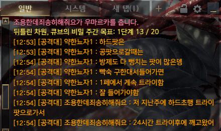 viewimage.php?id=21b2c332e4c033&no=24b0d769e1d32ca73cec81fa11d02831ce3cef1b9542c00ceb084720fba0823145b0d0eb6acc6684fca1488e7455404625f04c7a8560ac6aab2e1ce7ddbc4b46acde58