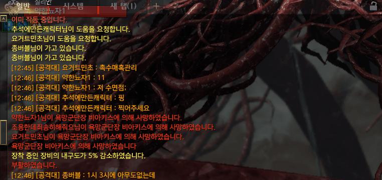 viewimage.php?id=21b2c332e4c033&no=24b0d769e1d32ca73cec81fa11d02831ce3cef1b9542c00ceb084720fba0823145b0d0eb6acc6684fca1488e7455404625f04c7a8560ac6aab7b4bb0ddbc4946aa561c