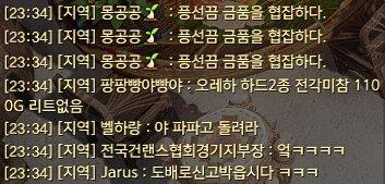 viewimage.php?id=21b2c332e4c033&no=24b0d769e1d32ca73cec8efa11d02831ed3c848cabfee483347b0cb095ae03ce8f6059e58ce9f1b5485321f968bb3f39ca06cccd0739b89b8c645f5e01132623b1f2