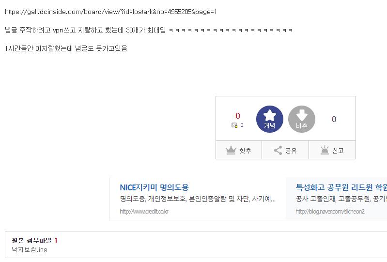 viewimage.php?id=21b2c332e4c033&no=24b0d769e1d32ca73cec8efa11d02831ed3c848cabfee483347b0cb095af03ce3f8eeceaa6cde366fb6d29c002797e32125fe83ce0917b20a4cf56387fc9bc0047448e