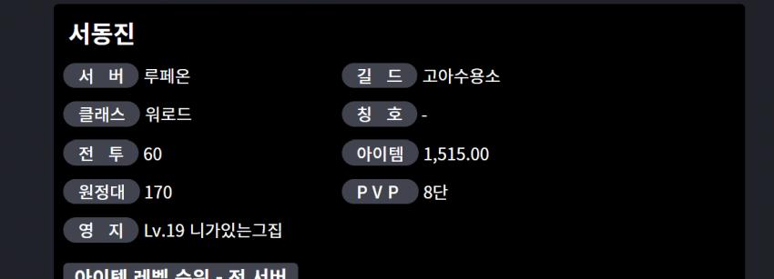 viewimage.php?id=21b2c332e4c033&no=24b0d769e1d32ca73cec8efa11d02831ed3c848cabfee483347b0fb095af03ce99e1cf30c1789cd8bb24090eb05966b46af0665e6b9c2305bd2a7c0c7a13348bef5f