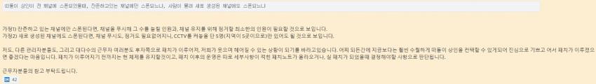 viewimage.php?id=21b2c332e4c033&no=24b0d769e1d32ca73cec8ffa11d0283137a147df66c0ff0e9ff48d5b5d7a56d99c3c814836777f3756a5978f892b06b0f42536129f2d67f70cafe7cda377274c1e