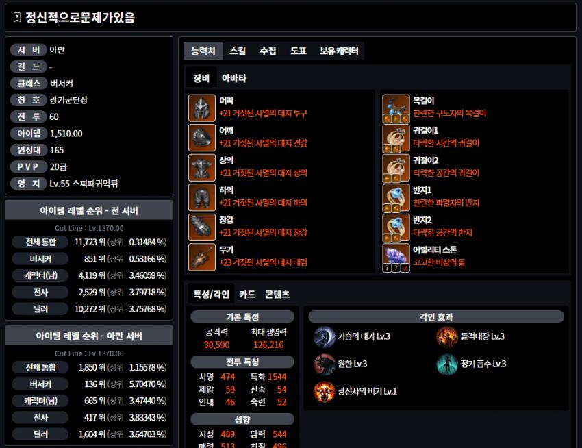 viewimage.php?id=21b2c332e4c033&no=24b0d769e1d32ca73cec8ffa11d0283137a147df66c0ff0e9ff48d5b5e7d56d9a214c06d7080a7a5cd071d8b826427a39539847809cc6c7498100f90c5ca9077abcf21371be3caf3983a03cf94edf3ef