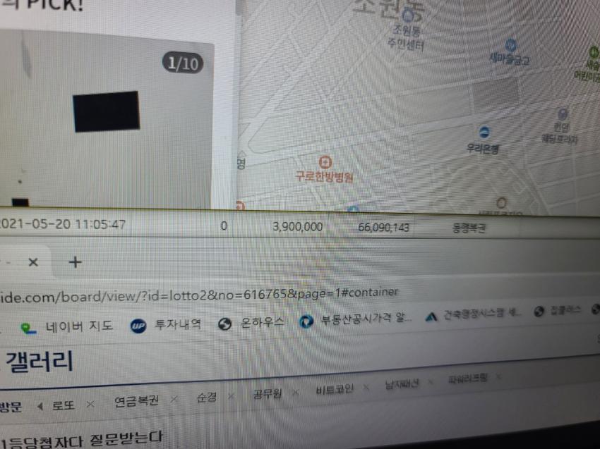 viewimage.php?id=21b2c432ea80&no=24b0d769e1d32ca73cec8ffa11d0283137a147df66c0ff0e9ff48d5b5d7c56d94b3327df2a709918831101cbe9c4c0858125295d54852035ae206d7989e511e767