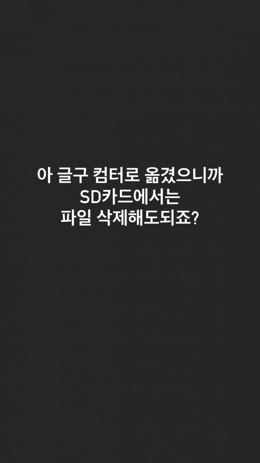 viewimage.php?id=21b2c623e9cb22&no=24b0d769e1d32ca73ceb86fa11d02831eebc6c37c2fa034916fac403212305e65007efdba8e78335cd0c012233c6f763e4a9e35921ee323c89fbebba751ad169e316f9bfcb64edb0a12400ee93c8f137caeedf1d828840838c33
