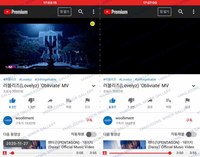 viewimage.php?id=21b2c623e9cb22&no=24b0d769e1d32ca73cec84fa11d028316f6e59db3d00f81430124d7066e8965627e7b5603d5743c3708432177eedeb50960c87798f1b9e80c67f5d825bd83b028530ba4dd10477563e56e8