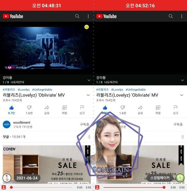 viewimage.php?id=21b2c623e9cb22&no=24b0d769e1d32ca73cec8ffa11d0283137a147df66c0ff0e9ff48d5b5d7c56d94b3136dc6125c10a842c00a2edc4cc86dff123fc57ec9933a59ca69641f87d6257e30aaff98198df27826c9e75c2d924cd85aee5eea60b347a0fa3b9261c6e67b7004d9eb204362ba65901a3cedf0d30accc3caf2f37ad1a3d7d56f222328dad039474554972c7adda1e1bb1adf64c