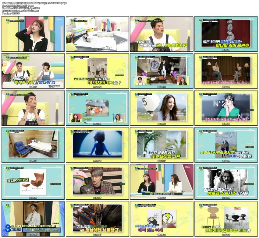 viewimage.php?id=21b2c623e9cb22&no=24b0d769e1d32ca73cec8ffa11d0283137a147df66c0ff0e9ff48d5b5e7056d93bf7adac679277ed0e5f8f29ad7273ed7f56d42793baa117c108219bc52ed99eb28b