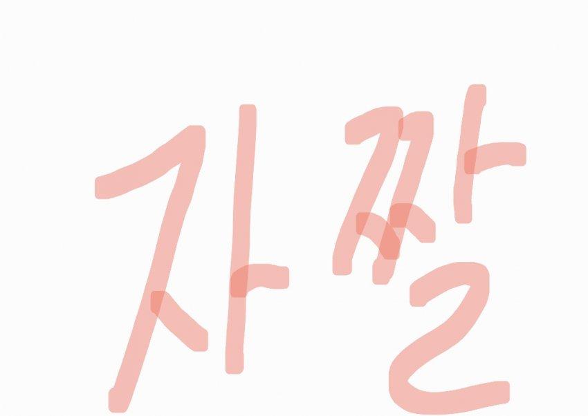 viewimage.php?id=21b2c623e9cb22&no=24b0d769e1d32ca73cec8ffa11d0283137a147df66c0ff0e9ff48d5b5e7156d9f32322a67cfe50de2d8d33f27d4d1be1f49c4bd7616b041f262a23aed2b6a5b3b63939b8d2a1fd3160d6a26676cb1d0f31f7404c6c7f