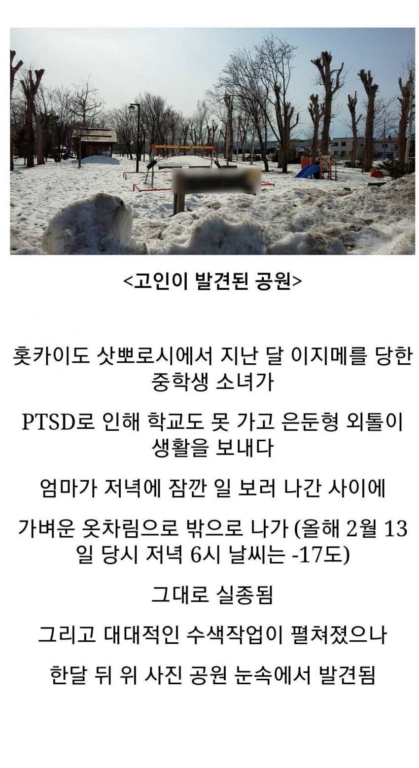 viewimage.php?id=21b2c623e9db2ea3&no=24b0d769e1d32ca73cec81fa11d02831ce3cef1b9542c00ceb084620f9a782311381b48e4b43a3ed474b56b42331a21c4d833423dee8262f2b3e616e33fd79a6d6327dce53c38879fe6b213c02fcd0bde32abe8faed4db574a811aa2eaa486c6414baf79659130a67e98998e1b