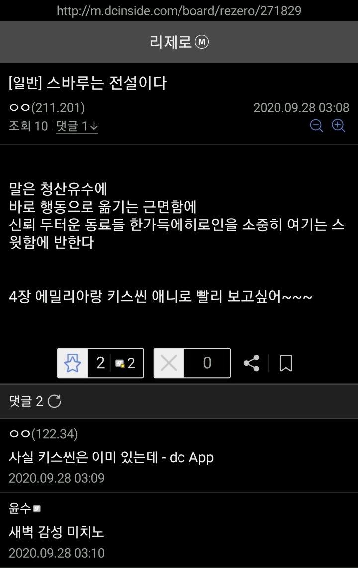 viewimage.php?id=21b2c623e9db2ea3&no=24b0d769e1d32ca73cec87fa11d0283141b58444220b0c04398dc02aecd306eebe020616be77977a3640dedcc8d694bdbf56ab5987822ab61c8dfbd860dad558f648e82ee5807af0a8ac286cdb301129c818da4512c0d4ff7a494fa3bce4