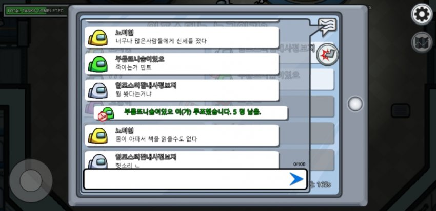 viewimage.php?id=21b2c623e9db2ea3&no=24b0d769e1d32ca73cec87fa11d0283141b58444220b0c04398dc02aecdd06ee6e397d58d8a74099825afc219aa74b3ca79965dee514c91fec95dfd06cb0e25864e41c072aeaa2d41093ba07f9e1c3d627e5c35715300bd4f34064242be0a21d613a487ed60927e6922a5fd91764b35c765d