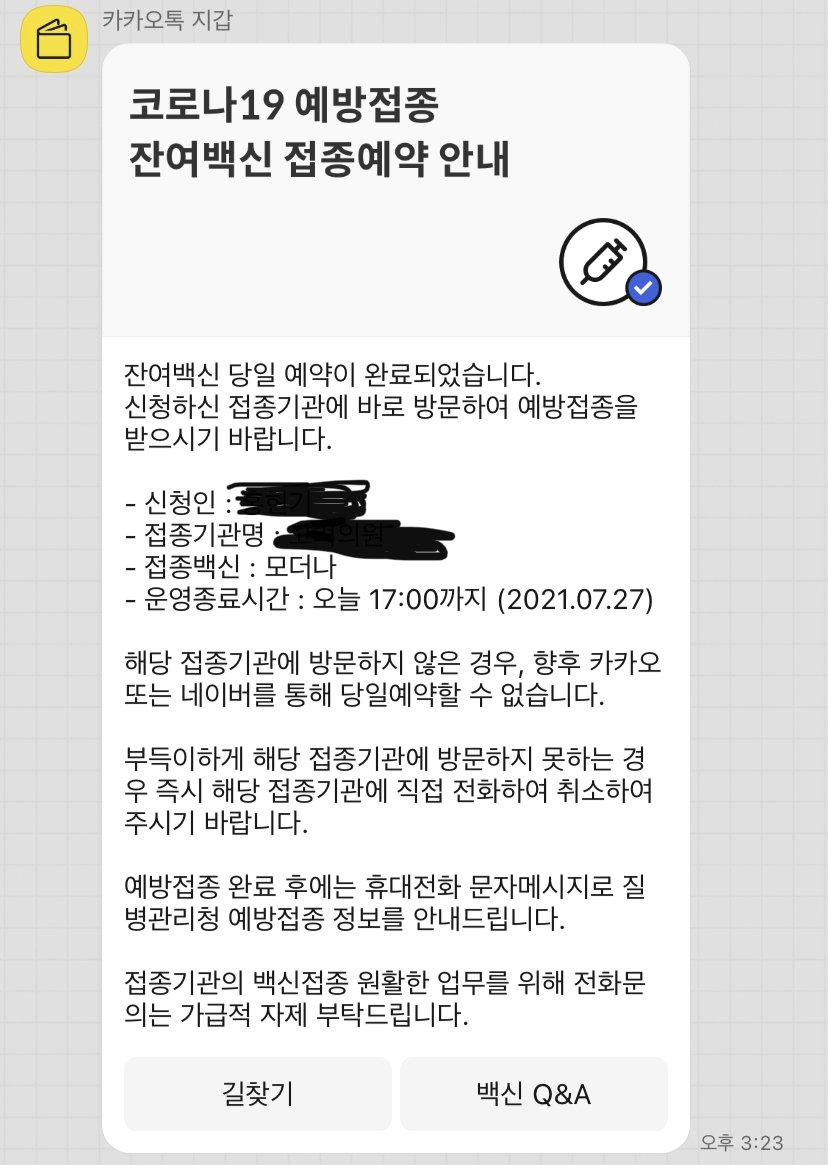 viewimage.php?id=21b2de22eadc37b1&no=24b0d769e1d32ca73ceb86fa11d02831eebc6c37c2fa034916fac403212205e64c65cca623dfb09f83988bd55b71dcf4bbd1af98e0c270dc8d6f66b5ebbe5cf3fb91b0c7e1f660232ed56359b0fc59917961beee096654eed362f3eb54be58eea8bb1cce48ca76603b