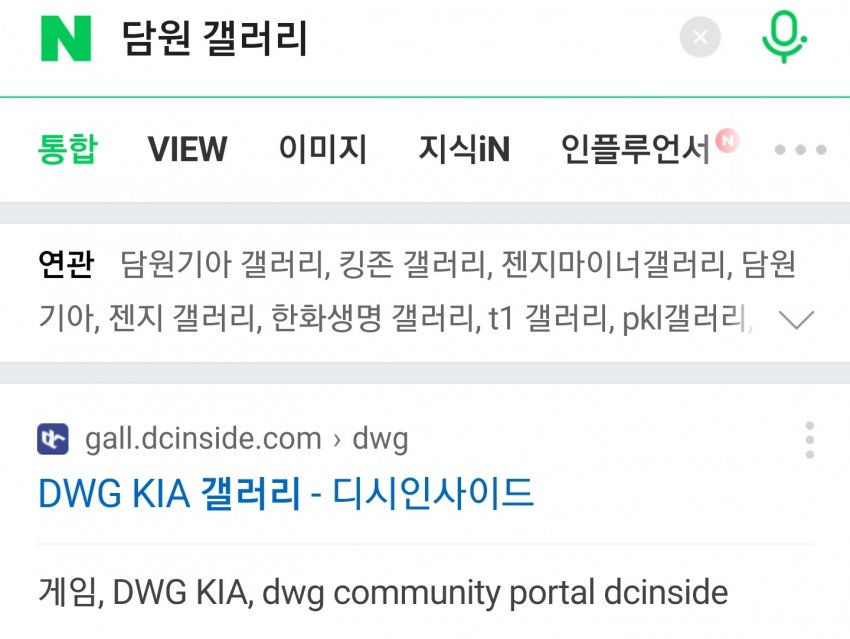 viewimage.php?id=21b8d121f0d737a062bad1b018d53769&no=24b0d769e1d32ca73ceb86fa11d02831eebc6c37c2fa034916fac403212205e6466acfbc28dfa1dc919a8c896033d0eeb35c27e38d212404e217e02a72e86e741f34c252db7c141c3dfbb734361a128db3ae57149c4b70bfdc4ef3b417cb