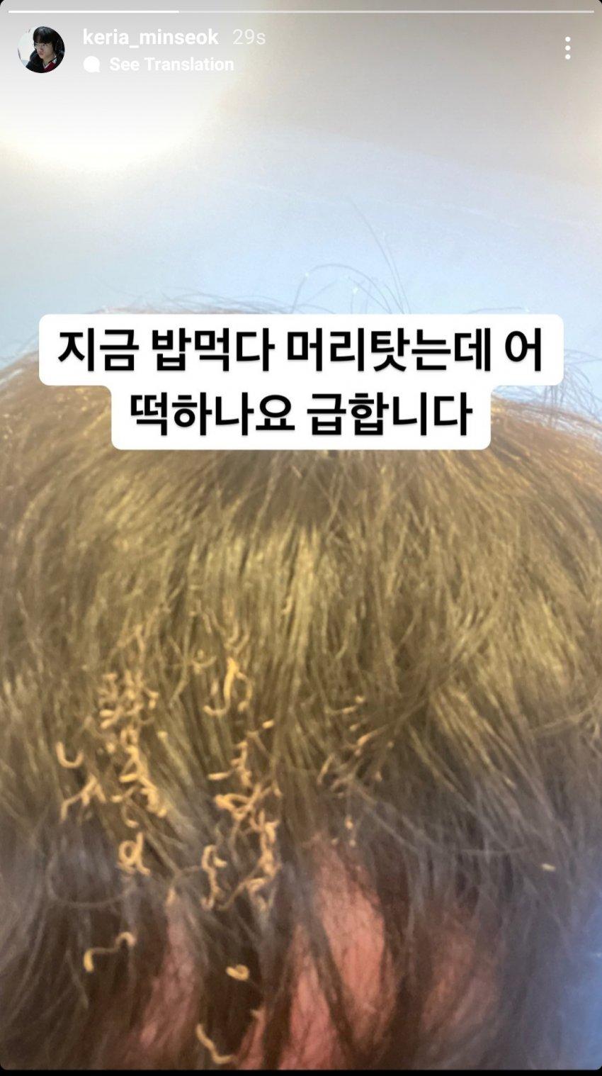 viewimage.php?id=21b8d121f0d737a062bad1b018d53769&no=24b0d769e1d32ca73ceb86fa11d02831eebc6c37c2fa034916fac403212205e6466acfbc28dfa1dc919a8c896033d0eeb35c27e38f2d2803e51fe42172ec6e74061e81a7176f3917587d2f4e1c8a920f4391066029e15ad277a2cca9ff41