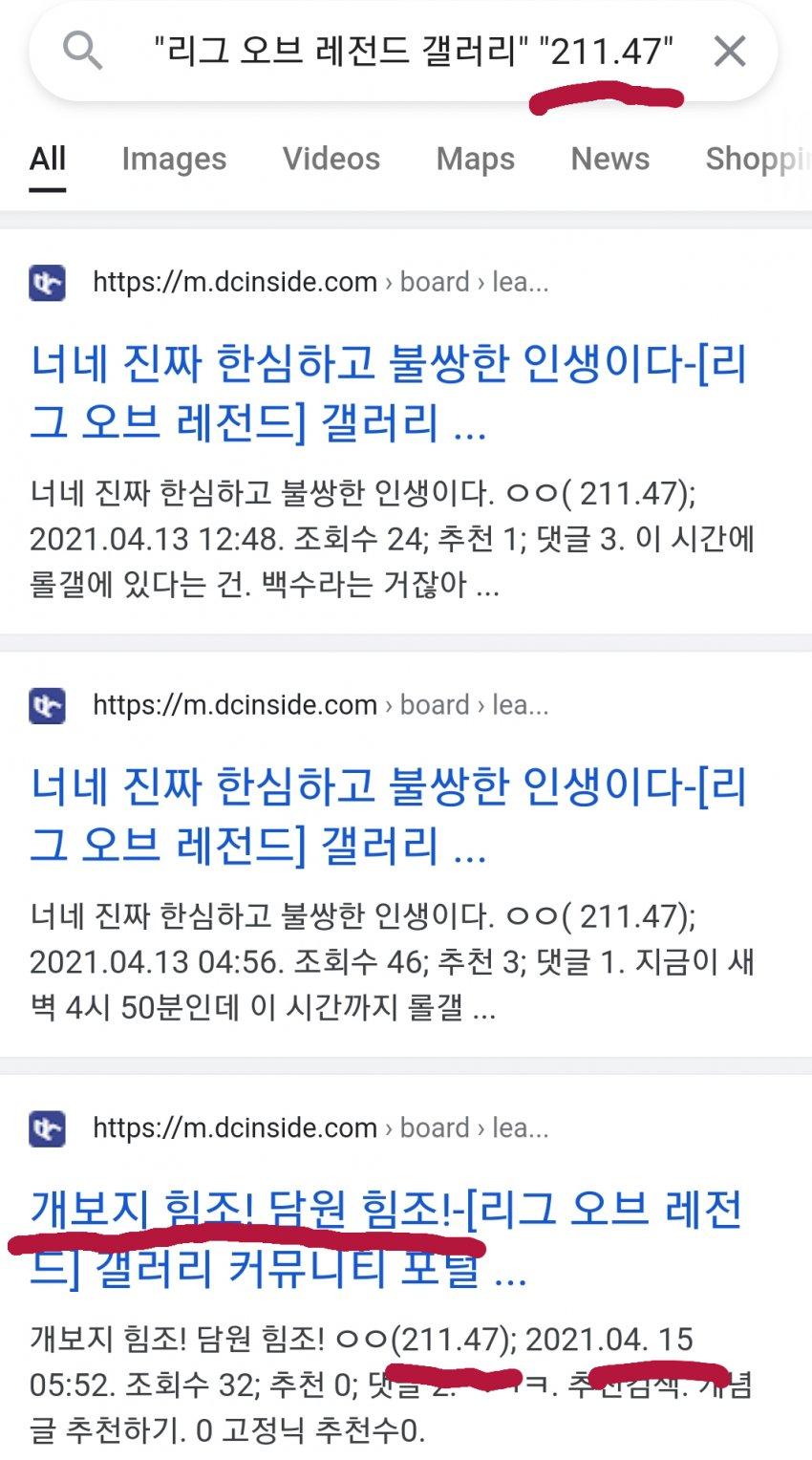 viewimage.php?id=21b8d121f0d737a062bad1b018d53769&no=24b0d769e1d32ca73cec81fa11d02831ce3cef1b9542c00ceb084720f8a782315bbee6022b02d4d63657f83a2b989148deea995ab62082a3f822b033655f02689d0b8526e2782f77ffe5d6a1833a101948f325130869a28d0778