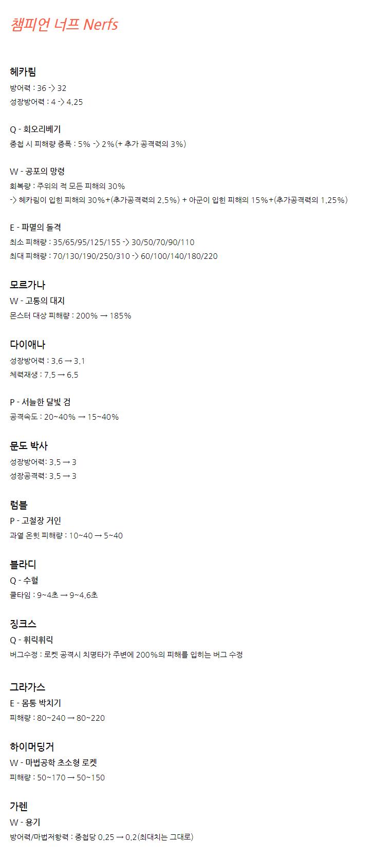 viewimage.php?id=21b8d121f0d737a062bad1b018d53769&no=24b0d769e1d32ca73cec81fa11d02831ce3cef1b9542c00ceb084720fba082314fa2c3ff7dc82f9ffca41fbf23134158d58fb782b294886941e055da81cdf69bb30d36ea0991657efdc578fa