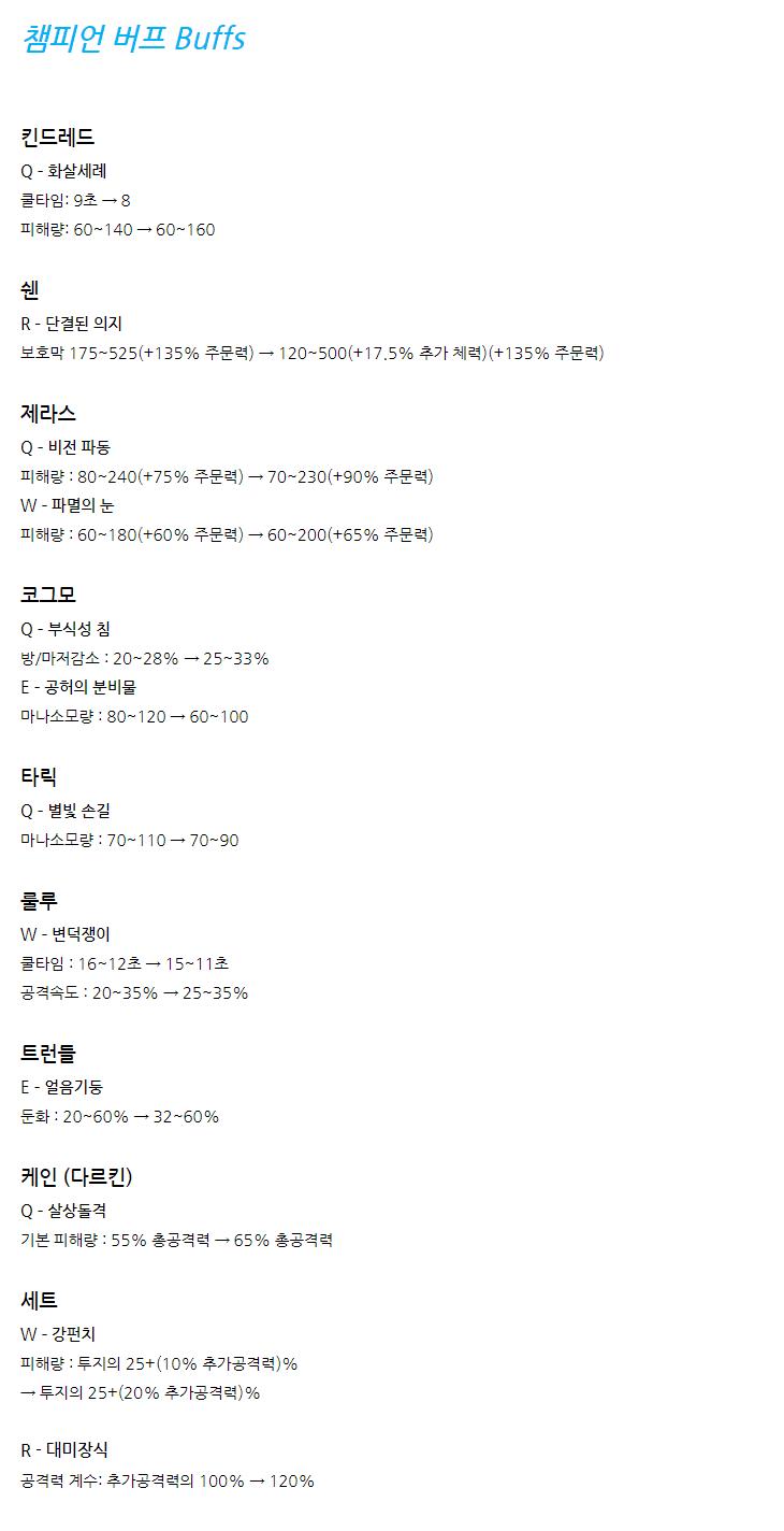 viewimage.php?id=21b8d121f0d737a062bad1b018d53769&no=24b0d769e1d32ca73cec81fa11d02831ce3cef1b9542c00ceb084720fba082314fa2c3ff7dc82f9ffca41fbf23134158d58fb782b294886941e055da81cdf69bbb0936eb5e953a7bfdc578fa