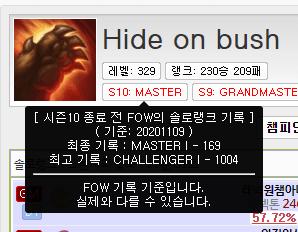 viewimage.php?id=21b8d121f0d737a062bad1b018d53769&no=24b0d769e1d32ca73cec83fa11d0283146e1de228a7923f189a7bd559a207e6397b6ff417e75b777b552f147c188b75e822036f36b25f89ff4aa2164c6d0c343e790e40a5e191cf1cfd3e6af