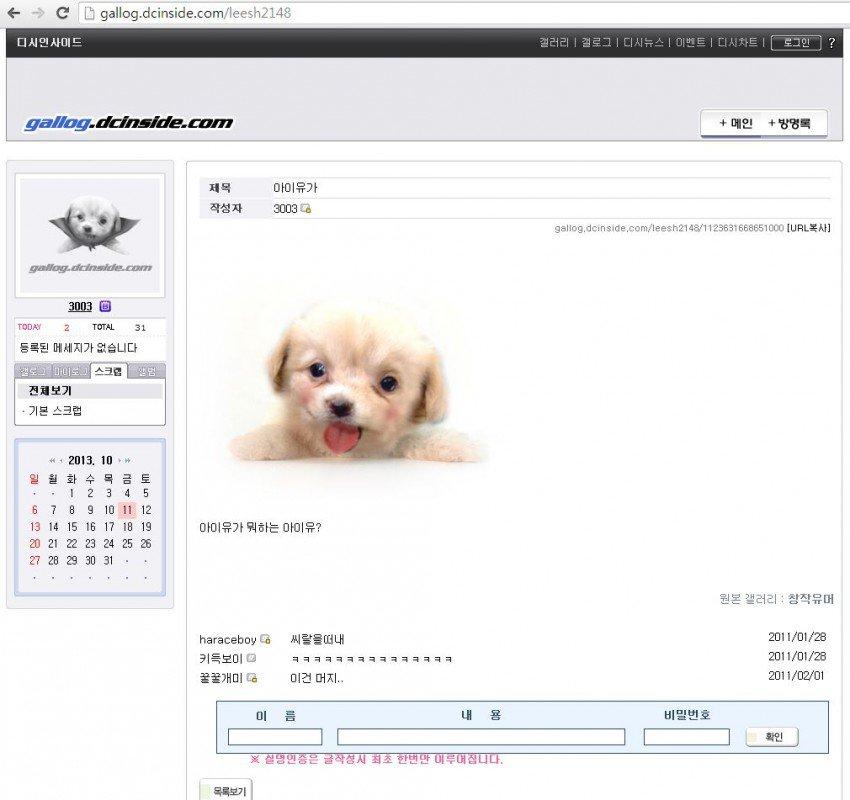 viewimage.php?id=21b8d121f0d737a062bad1b018d53769&no=24b0d769e1d32ca73cec8efa11d02831ed3c848cabfee483347b0fb095a803cec61c9d5027db7cf6ec1857cddb26946be68ce36cf3c15a0d966170103588cb44c39ede2977db1434b6bd2f